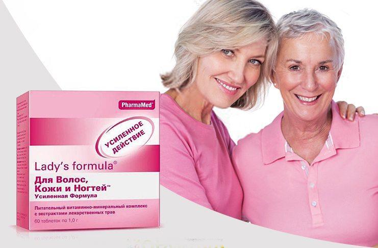 статины лекарство от старости