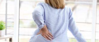 Симптомы менопаузы в 50 лет