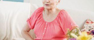 Эндометриоз при менопаузе