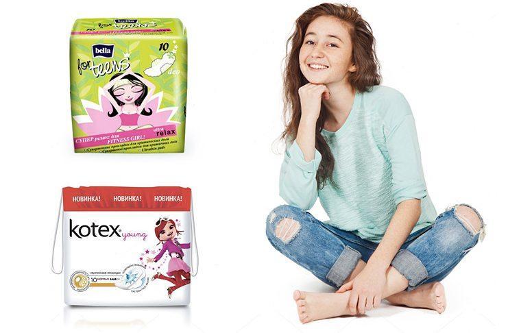 Прокладки для девочек