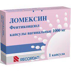 Выделения от Клотримазола при беременности свечи таблетки
