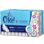 Ola Classic Поверхность сеточка