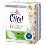 Ola Ultra Base Солнечная ромашка