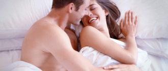 Хочется секса перед месячными