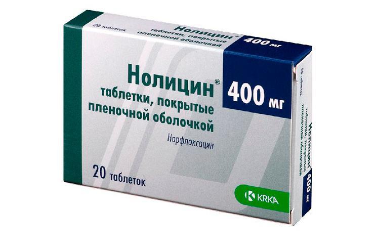Нолицин
