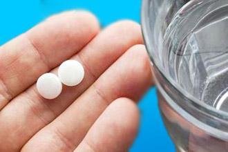 Аспирина 300 мг