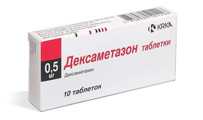 Лекарство Дексаметазон