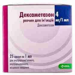 Дексаметазон (Dexamethasonum) - описание, инструкция, противопоказания