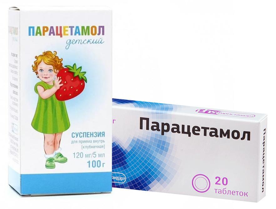 Парацетамолу детский